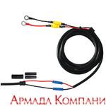 Удлинитель проводов зарядного устройства