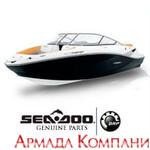 Каталог запчастей водометных катеров BRP Sea-Doo