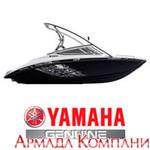 Каталог запчастей для водометного катера Yamaha