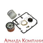 Малый сервисный набор для ТО генератора Paguro 6000-18000