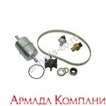 Paguro 2000, 3 SY & 4 SY Spares Kit