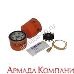 Сервис набор для Paguro 6000-18000