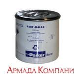 Фильтр Parker Racor R60T-D-MAX