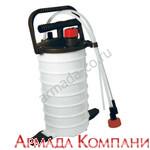 Fluid Extractor – 7.0L/7.2 Quart Capacity
