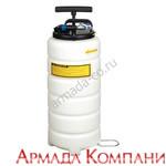Fluid Extractor – 15.0L/16 Quart Capacity