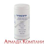 Фильтр масляный Volvo Penta D5/7