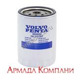 Фильтр масляный бен 5.0,5.7,7.4,8.1,8.2 VP