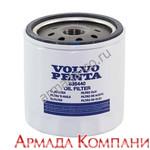 Фильтр масляный бен 3.0,5.7,7.4,8.2,225 VP
