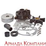 Ремкомплект помпы охлаждения для мотора Johnson-Evinrude с корпусом помпы - 70-75 л.с.