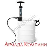 Насос для откачки масла (7 литров)