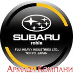 Запчасти для электрогенераторов Robin Subaru