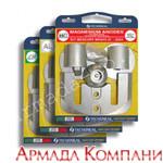 Комплект алюминиевых анодов BRAVO THREE (2004-Н.В.)