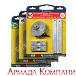 Комплект алюминиевых анодов Mercury EFI 75-115 л.с.