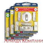 Комплект алюминиевых анодов Mercury Verado (6 цил.)