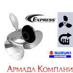 Винт гребной Express (диаметр 10 1/8 х шаг 15)