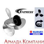 Винт гребной Express (диаметр 10 1/8 х шаг 12)