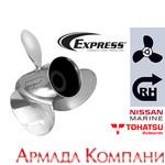 Винт гребной Express диаметр 10 1/8 х шаг 11, 31211110- сталь