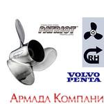 Винт гребной Express для Yamaha 150-250 л.с. - диаметр 14 1/4 х шаг 17, (сталь)