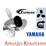 Винт гребной Express (диаметр 10 1/8 х шаг 13)- сталь