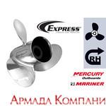 ГРЕБНОЙ ВИНТ EXPRESS (диаметр 10 1/8 х шаг 13)
