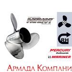 Гребной винт Express для мотора Yamaha 60-100 л.с., диаметр 14 х шаг 11 (сталь)