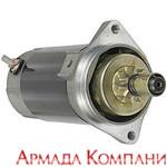 Электростартер Hitachi HSRARS10894 для моторов Suzuki 20-40 л.с.