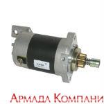 Электростартер для лодочного мотора SUZUKI