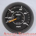 Спидометр YAMAHA аналоговый 0-50 кмч,черный