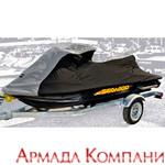 Чехол для гидроцикла Sea Doo Bombardier- 2003-06 GTX/ 2002 GTX DI/ 2002 GTX 4TEC/