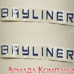 Наклейка Bayliner 28 x 11. 4 (пара)