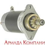Электростартер Hitachi HSRARS10887A для моторов Yamaha 25-40 л.с.