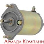 Электростартер в сборе для Arctic Cat замена 0745-126, 0745-143, 0745-356