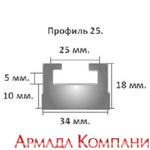 Склиз для гусеницы Yamaha, профиль 25 (графит)