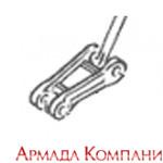 Рычаг передней подвески (верхний)