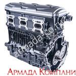 Мотор для гидроцикла Sea Doo 4 Tec 130 л.с., новый, в сборе