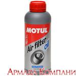 Клейкое масло MOTUL Air Filter Oil