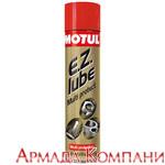 Многофункциональное смазывающее MOTUL EZ Lube Multi Protect