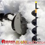 """Шнек Jiffy 9"""" (225 мм) D-Ice'r ARMOR™ с лезвием Ripper™"""