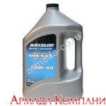 Моторное масло Quicksilver Heavy Duty 15W40 для дизельных судовых двигателей (4 л., мин.)