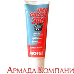 Смазка MOTUL Tech Grease 300