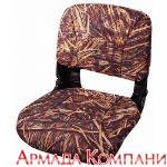 Сиденье всепогодное с высокой спинкой, со съемными подушками, камуфляж Mossy Oak (камыш)