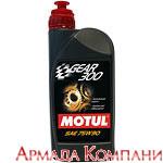 Моторное масло MOTUL Gear 300 75W-90
